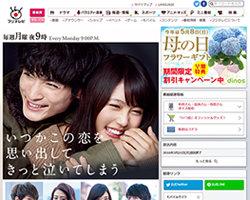 1604_danyuu_02.jpg