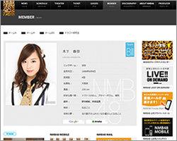 1605_kinosita_01.jpg