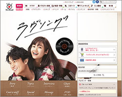 1606_dramabakushi_02.jpg