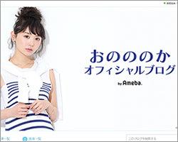 1606_onobakuro_01.jpg