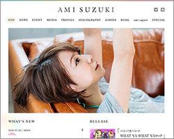 1606_suzukiamiotoko_01.jpg