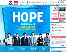 1607_hope_1.jpg