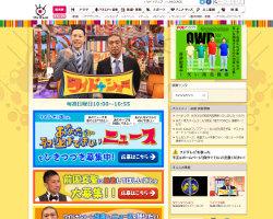 1608_nichi10_2.jpg