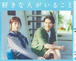 1608_sukinahito4_1.jpg