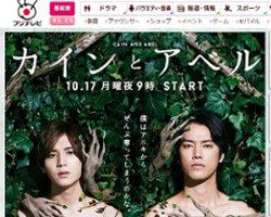 1610_daibakusi_2.jpg