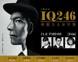 1610_iqkarei_1.jpg