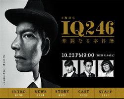 1610_iqoda_1.jpg