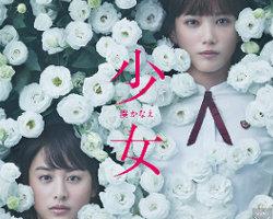 1610_syojyo_1.jpg