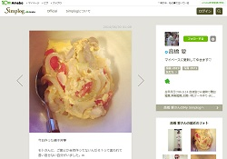 20140707takahashioyako.jpg