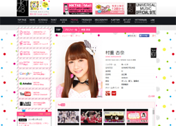 20141008murashige.jpg