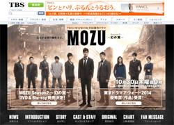 20141024mozu.jpg