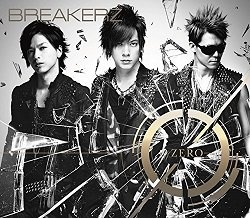 2014breakerz01.jpg