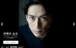 2014iseyayusuke.jpg