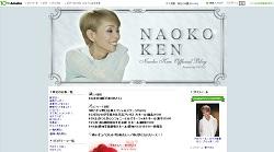 2014kennaoko.jpg