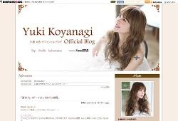 2014koyanagiyuki.jpg
