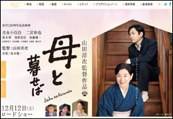 2015hahatokurase.jpg