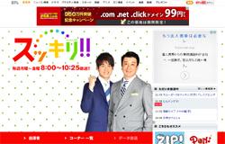 2015kamishigeana.jpg