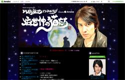 2015mayoblog.jpg