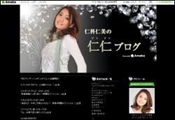 2015nishinahito.jpg