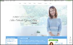 2015oobuchiaiko.jpg