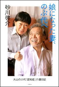 2015oyamanobuyo.jpg