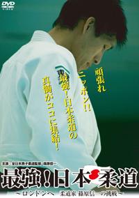 2015shinoharas.jpg