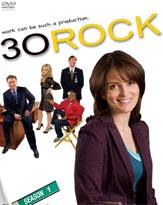 差別的なギャグ多数でも、エミー賞に最多ノミネートされた『30  Rock』