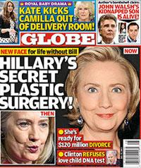 Hillaryseikei.jpg