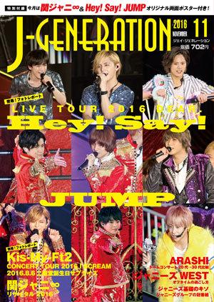 J-gene1611.jpg