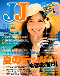 JJ08.jpg