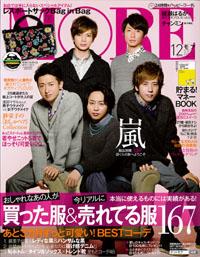 MORE2012_12.jpg