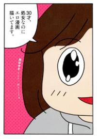 MORITABOOK.jpg