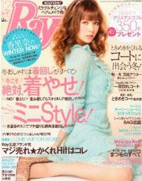 Ray201212.jpg
