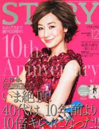 STORY201212.jpg