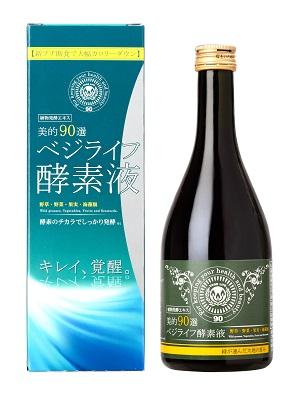 VL_box&bottle2.jpg
