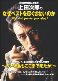 abehiroshi01.jpg