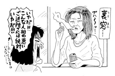 abikomarie0412.jpg