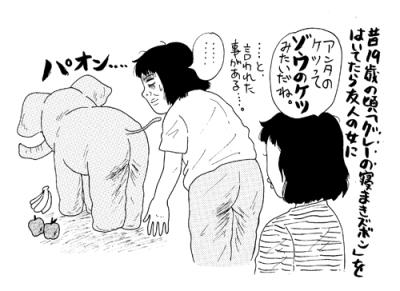 abikomarie110122.jpg