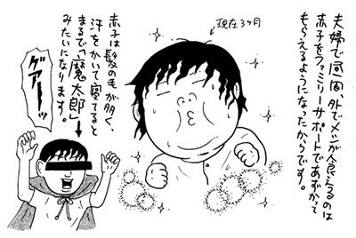 abikomarie111002.jpg