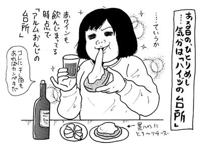 abikomarie1304001.jpg