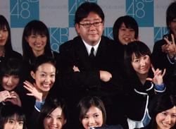 akimotoyasusiakb_main.jpg