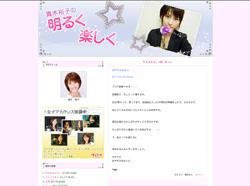 aoki_yuko_woman.jpg