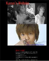 飲酒喫煙で解雇された元Jr.の浅倉一男がぶっちゃけライブ開催!