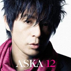 aska_0728_2.jpg