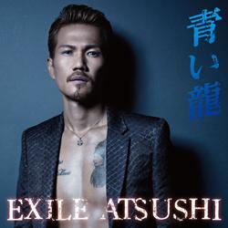 atushi_hutae.jpg