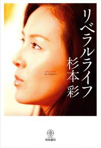ayasugimoto.jpg