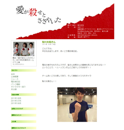 ayukawataiyo.jpg