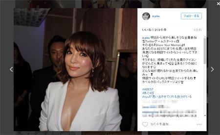 ayumihamasaki_insta291628.jpg