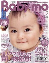baby-mo1112.jpg