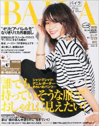 baira201507.jpg
